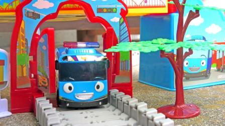 开箱组装 太友巴士Tayo玩具车 大型轨道套装