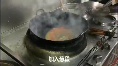 酒店新来一位大厨工资要13000,试做了份西红柿炒鸡蛋,看看行吗