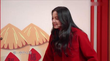 众人玩传声筒游戏,潘长江上来就脱掉外套,欧阳娜娜直接懵圈!