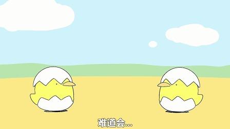 看完必笑系列!国外欢乐沙雕短片《永动鸡》