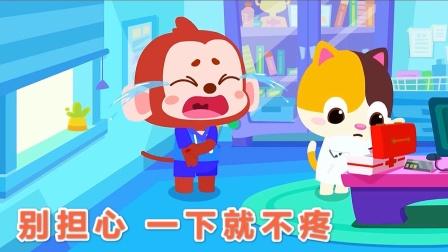 小猴子受伤,厉害小医生妙手回春不疼了