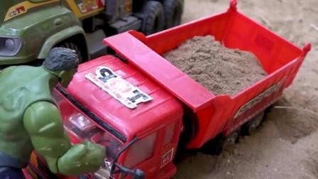 挖掘机玩具,自卸大卡车运载沙子受到了绿巨人的突击阻挡道路!