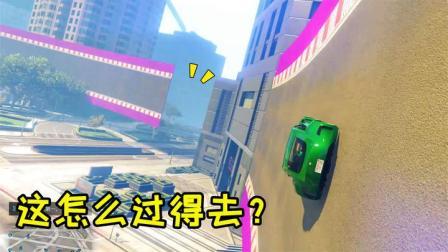 GTA5童心:这张半自动图有点意思,看不见路