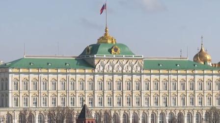 俄外交部:俄罗斯正在启动退出《开放天空条约》的程序
