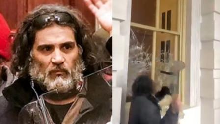 砸玻璃、扬言杀害佩洛西和彭斯 纽约一男子涉嫌参与冲击国会被捕