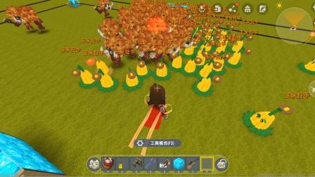 迷你世界飞龙解说:50个玉米投手大战50个野人