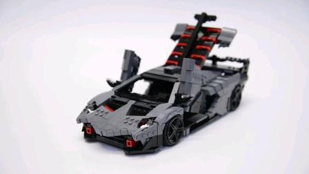 LEGO Lamborghini SC18 Alston.