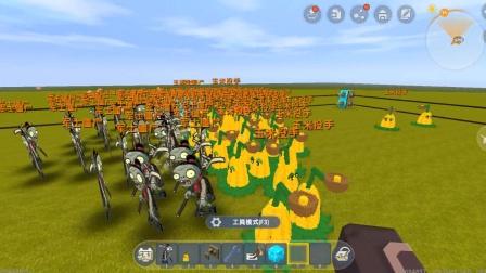 迷你世界飞龙解说:50个玉米投手大战50个军士僵尸