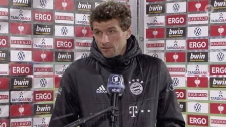 拜仁输球女记者意外笑场 穆勒大声质问:您笑是几个意思?