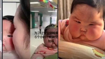 """漳州通报婴儿霜""""大头娃娃""""事件:产品含激素 线索已移送警方"""