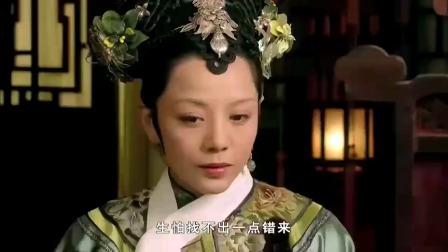 甄嬛传:敬嫔遭把华妃看透,只要出现必穿戴整齐,每一步都算尽!