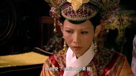 甄嬛传:看见甄嬛被证明了清白,女孩连忙说出真相,祺贵人遭殃了