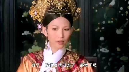 甄嬛传:丽嫔无意提出提到四阿哥,皇后立即大怒,全场尴尬!