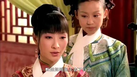 甄嬛传:陵容卑微到尘埃,甄嬛专门来给皇后请安,皇后很是高兴!
