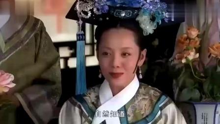 陵容盛宠不断,富察贵人却讽刺她出身微贱,被皇后训斥了!