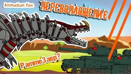 坦克世界动画:轮回