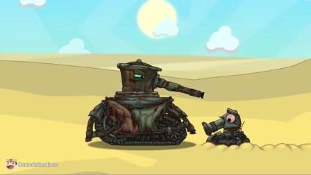 坦克世界动画:螺丝小坦克真霸气.
