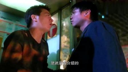 电影:张家辉为刘德华接风,两人吃大排档,却只有两个菜!