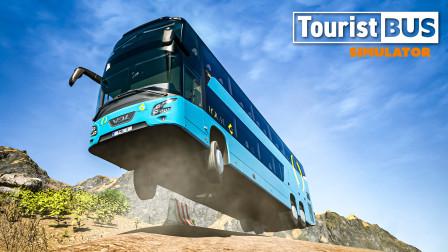 旅游巴士模拟:开着FDD2上山下海   2020/01/16直播录像