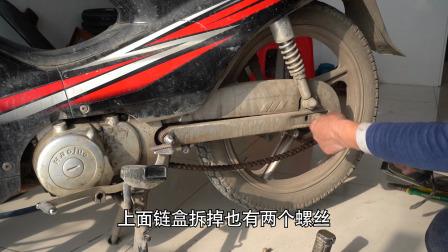 摩托车链条和大小链轮怎么拆卸?伍哥告诉你拆卸技巧,简单易学