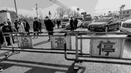 陕西白水封闭式管理 主城区道路禁行