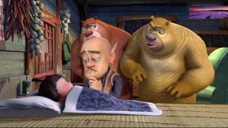 熊出没:嘟嘟发烧了,狗熊在一边念叨惹光头强生气了