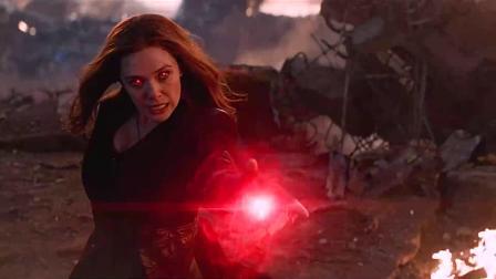 绯红女巫最喜欢了,如果一直这样打下去,灭霸会被她灭了吗?