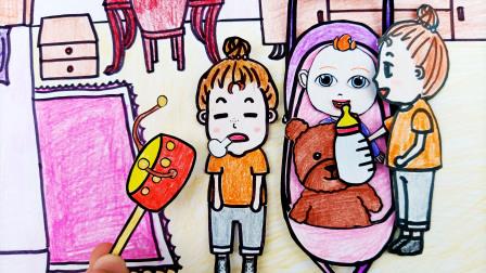 手绘定格动画:童心照顾小宝宝jojo的一天!