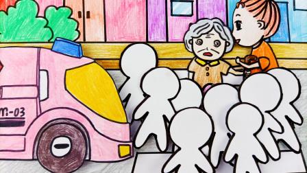 手绘定格动画:童心帮助了过马路的老奶奶,打120叫来了救护车