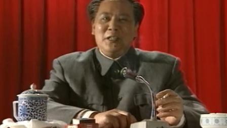 毛主席的一次讲话,让同志们有了方向,这就是伟人的魅力!