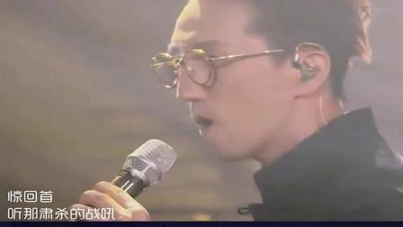 演唱现场:林志炫演唱古风三国神曲惊艳全场,演绎三国中的豪情壮志,连张杰都看呆了