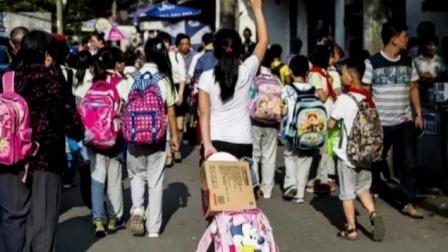 定了!广东多地公布中小学寒假放假时间