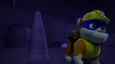 汪汪队:杰克待在黑暗山洞,却能看的一清二楚,真是厉害!