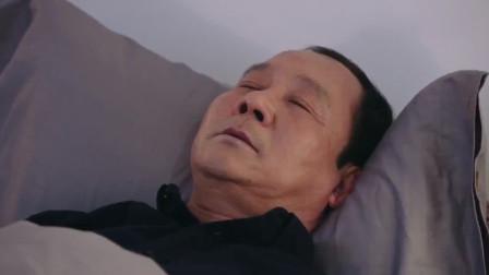 外科风云:老院长死前说出事情真相,陆晨曦当场崩溃,太可怜