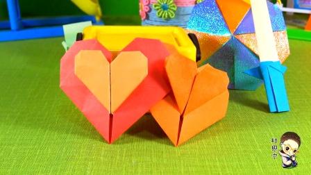 少儿折纸大全,心心相印折纸,一起来学吧