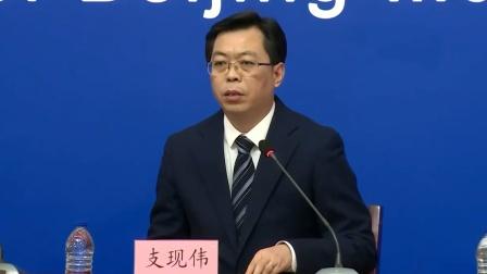 北京一新增病例为金马工业园某公司员工:集中隔离前曾到天津出差