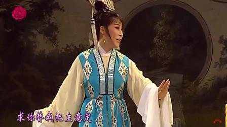 越剧《玉蜻蜓 · 庵堂认母》  金静 饰 王志贞   丁小娃 饰 徐元宰