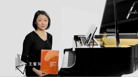 克莱德曼钢琴曲选 第8课:《野花》讲解(二)