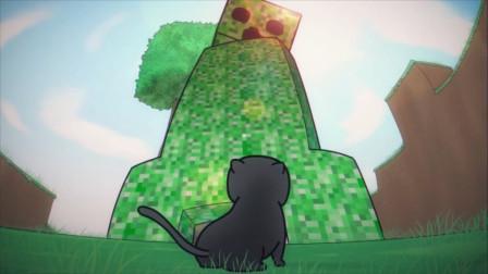 我的世界动画-小猫报恩的故事-DO animation