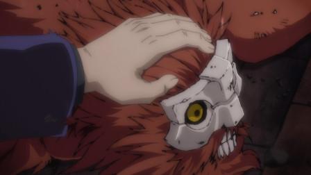 咒术回战:男主被鬼神扔掉心脏,变成怪物,用死摆脱控制!