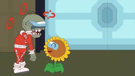 植物大战僵尸:僵尸被打出去