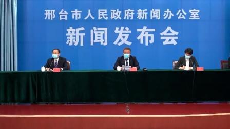 河北邢台:初步核查隆尧县出现3例阳性病例 为核酸检测机构瞒报