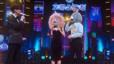 狮子舞蹈Solo,李好莫名被撩