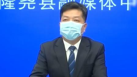 第三方机构瞒报3例阳性,河北隆尧:责任人已被采取刑事强制措施