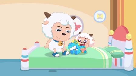 喜羊羊哄睡妹妹