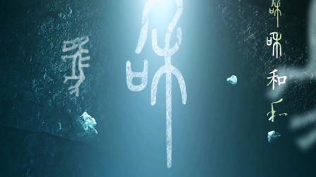 柳公权玄秘塔碑单字练习:舍、利