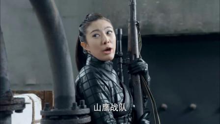 顶尖狙击手对决!女兵抬手就是一枪,枪毙鬼子大官