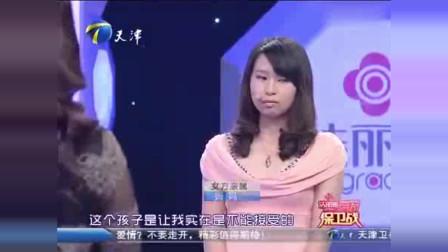 妈妈干涉女儿恋情,怕女儿受伤害,涂磊:不受伤怎么叫人类