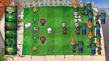 植物大战僵尸:植物新战略