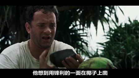 飞机失事 男子掉落荒岛,孤身一人度过1500天(1)